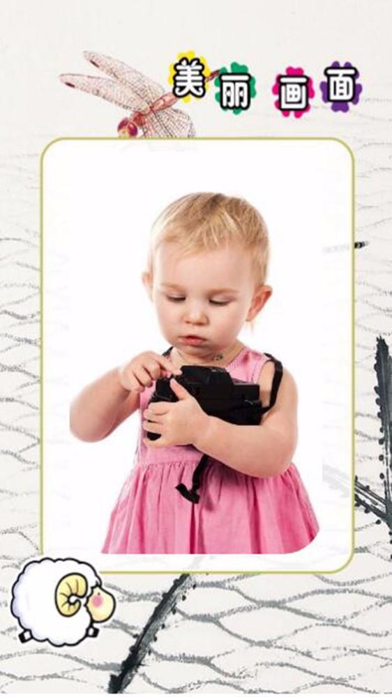 可爱儿童相册