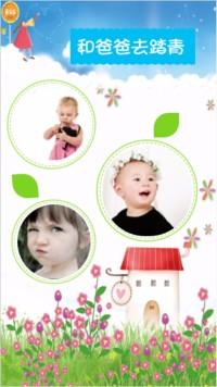 儿童蓝色可爱相册模板