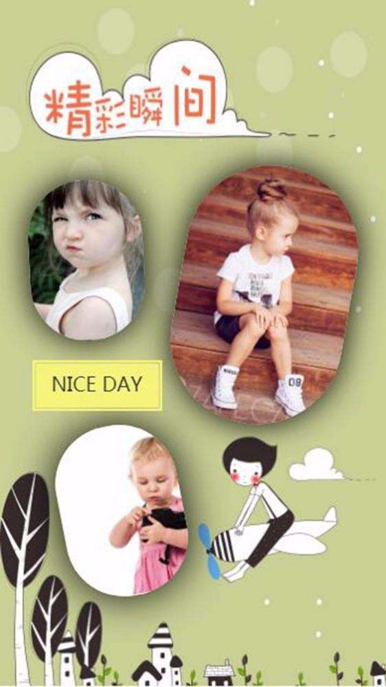 绿色卡通儿童相册