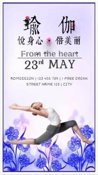 瑜伽健美宣传