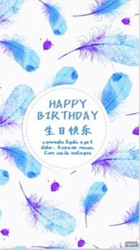 羽毛生日祝福贺卡