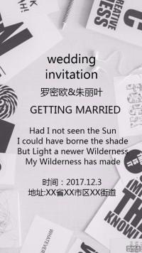简约黑白文艺结婚请柬