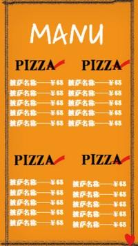 披萨菜单海报餐厅