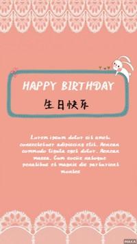 小兔可爱生日贺卡