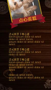 餐单红酒菜单海报