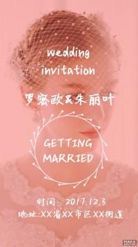 浪漫文艺清新海报