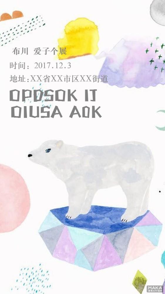 日系画展海报