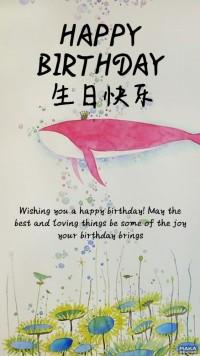 海豚手绘生日海报