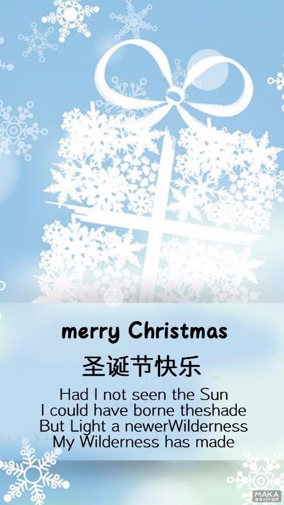 冰雪圣诞节祝福贺卡