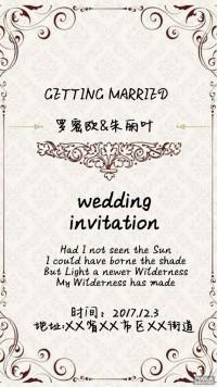 简约浪漫婚礼请柬