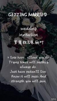 浪漫文艺结婚请柬