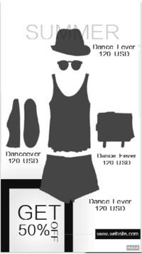 服装搭配产品介绍海报