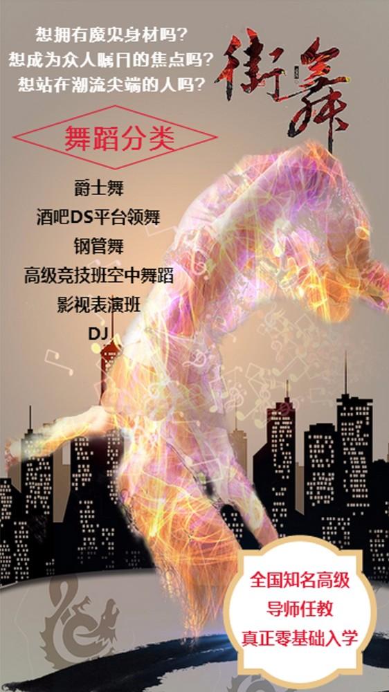 酒吧DS平台领舞