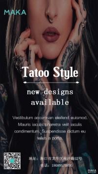 Tatoo Style纹身风格宣传海报