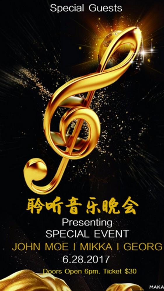 聆听音乐晚会 时尚音乐海报