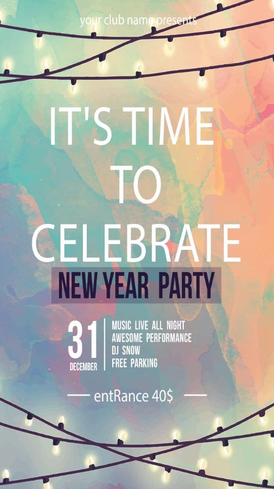 新年派对宣传海报设计