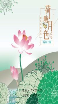 简约大气文化宣传海报设计