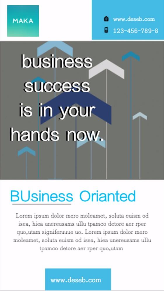 全英简约公司简介商务海报