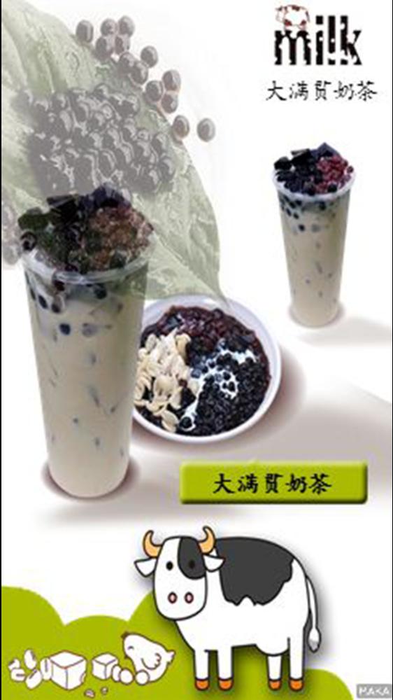 奶茶饮品宣传海报