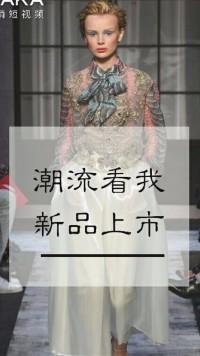 感恩节店铺促销/新品宣传