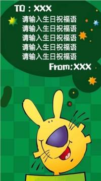可爱卡通风生日贺卡&祝福