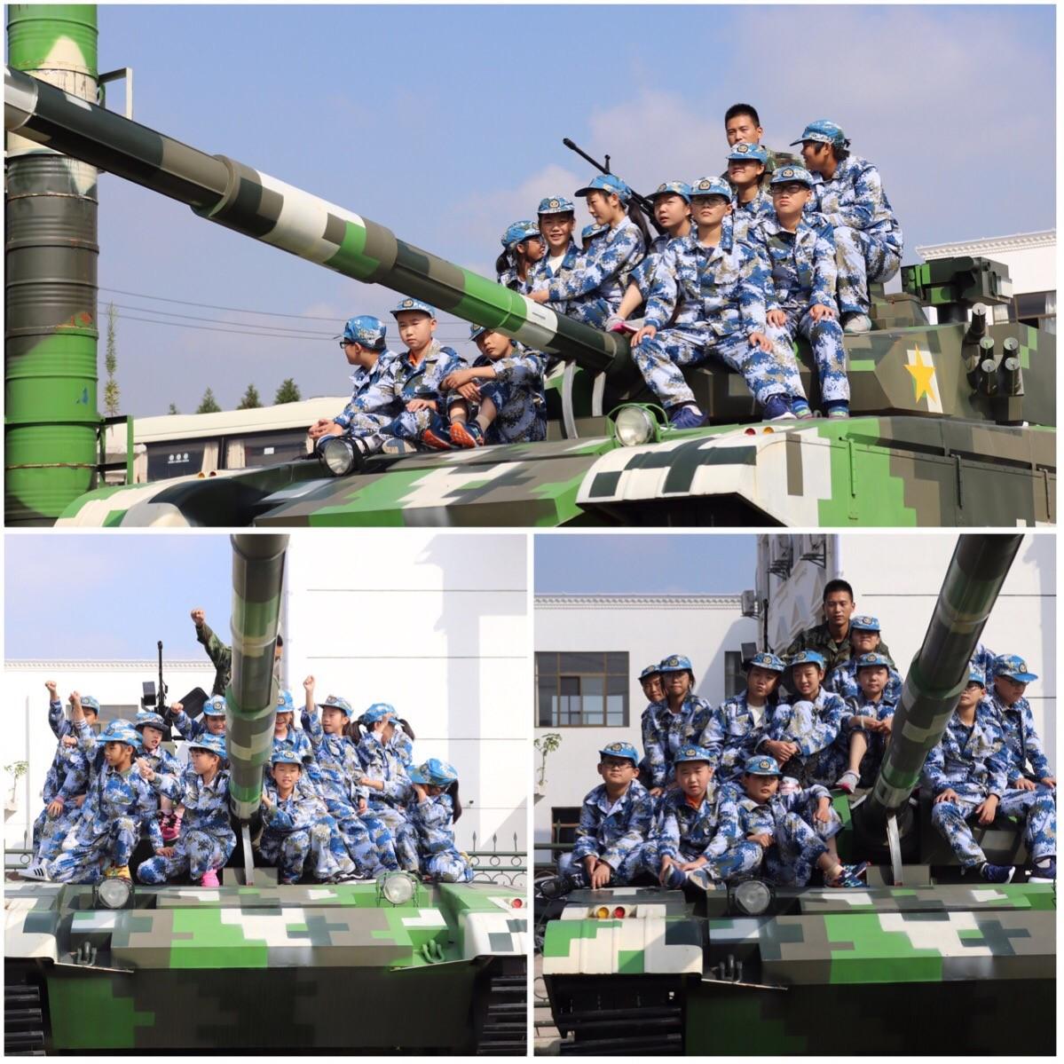 军事训练营_智慧教育和1+学堂青少年军事训练营开始报名啦_微信h5