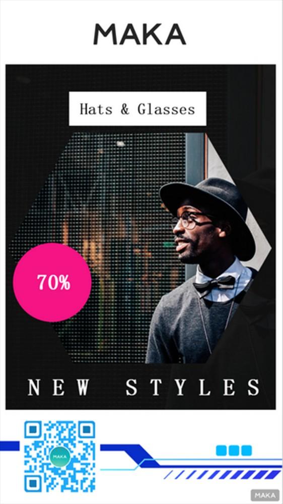 高端品质男装服饰 促销
