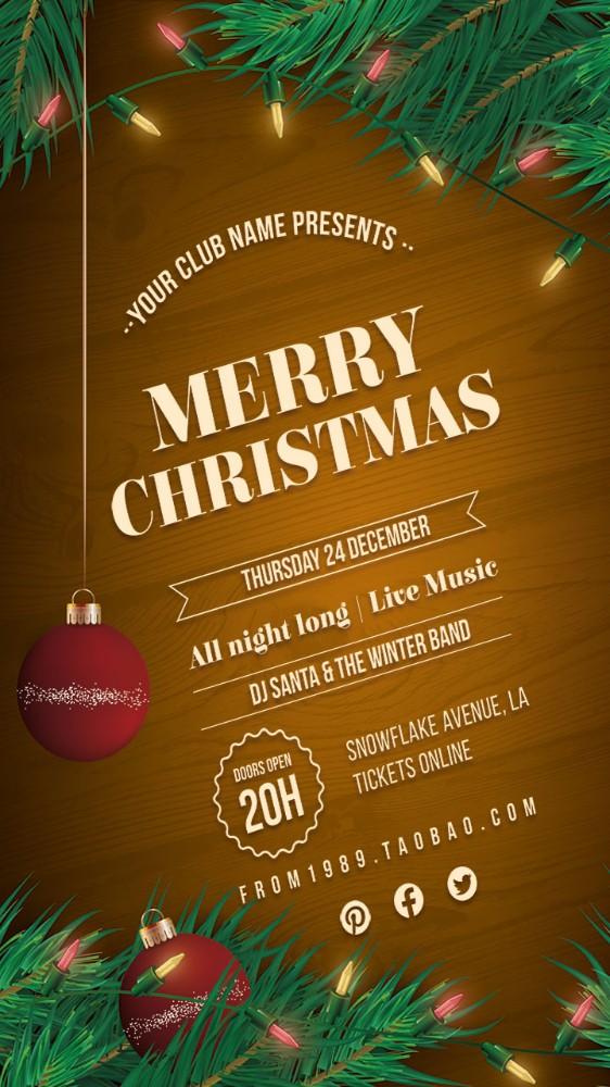 圣诞节唯美浪漫海报