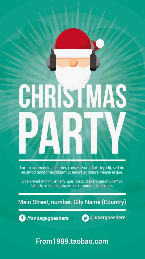 圣诞节小清新海报
