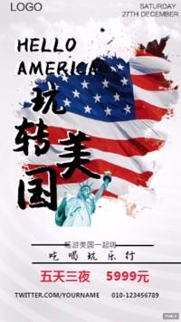 美国旅游宣传
