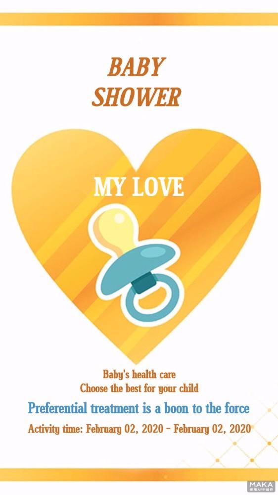 母婴用偏 简约宣传海报  全英