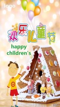 欢乐儿童节卡通海报