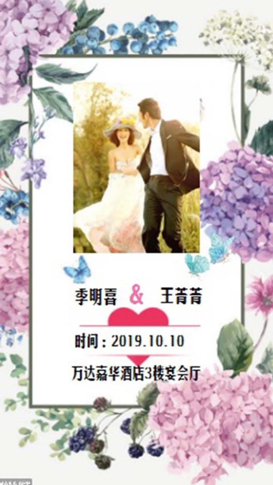 高端时尚大气婚礼/清新浪漫婚礼
