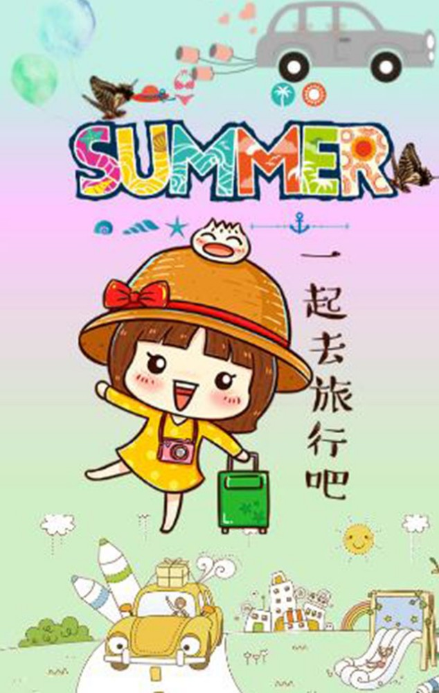 旅游 游记  旅行社推广 旅游宣传通用  暑期旅游 旅行社跟团自由行 世界各地旅游通用