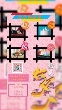 大型商场七夕促销宣传海报商品海报通用海报