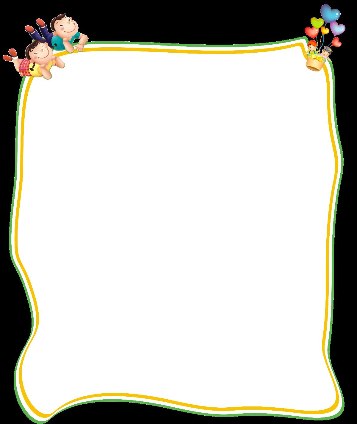 ppt 背景 背景图片 边框 模板 设计 相框 1200_1425
