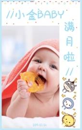 宝宝宴/生日/满月宴个人成长记录H5