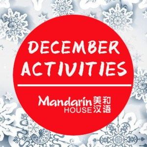 Hot Activities In China This December!