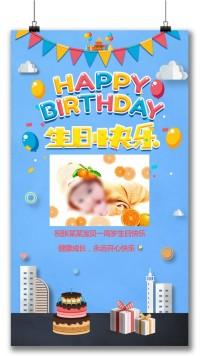 生日快乐生日祝福生日贺卡儿童生日贺卡