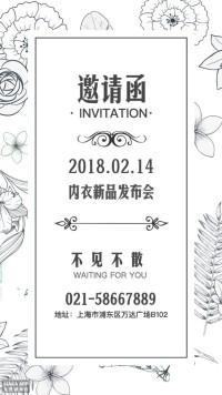 白描花朵清新自然邀请函模版