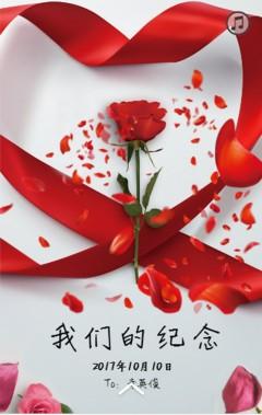 求爱表白、爱的祝福、爱情、情人节、浪漫、简约大气爱情、浪漫爱情