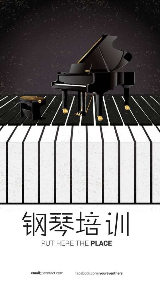 钢琴培训 暑期培训 艺术特长