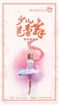 少儿芭蕾舞 舞蹈培训招生