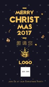 圣诞节邀请卡 企业通用高端金色