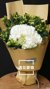 花店产品介绍开业活动