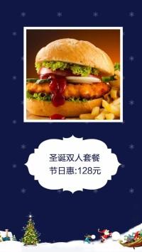圣餐节餐厅促销