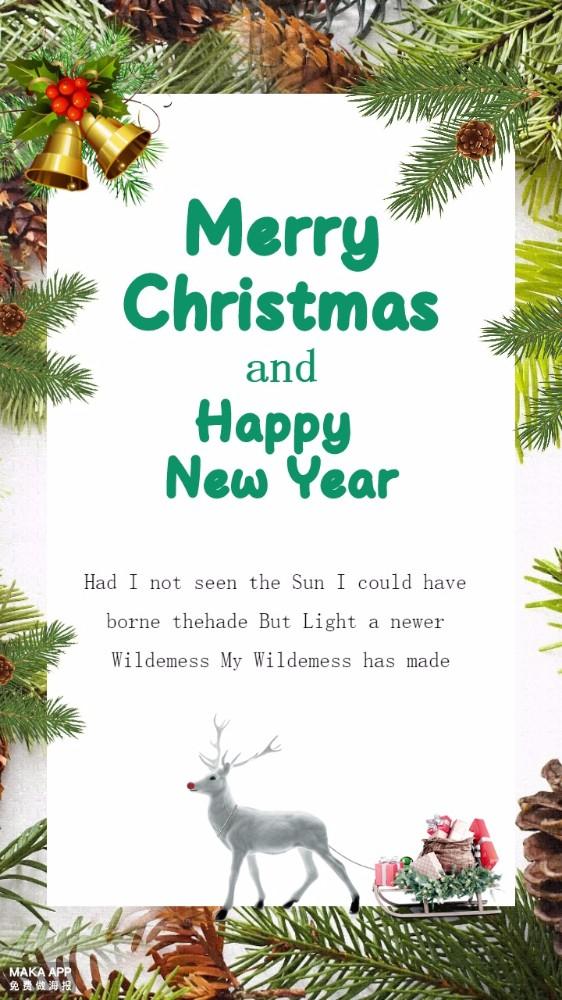 圣诞派对海报、圣诞节贺卡
