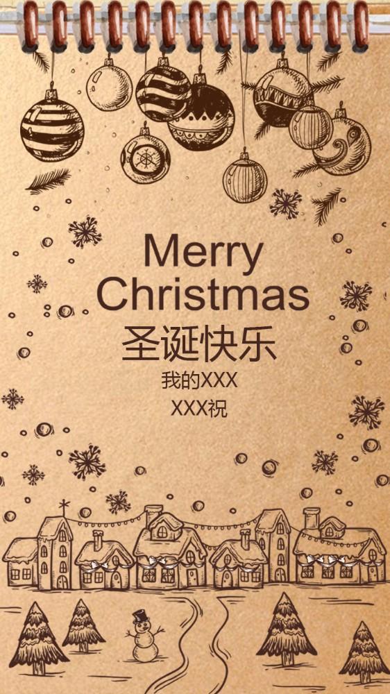 圣诞视频圣诞卡视频圣诞节卡视频圣诞贺卡视频圣诞节贺卡视频圣诞节视频圣诞节日贺卡视频送亲人送朋友贺卡视