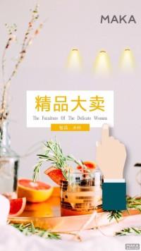 餐具热卖行业海报