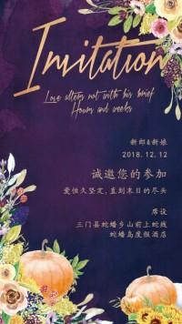 紫色婚礼邀请函水彩植物南瓜喜帖